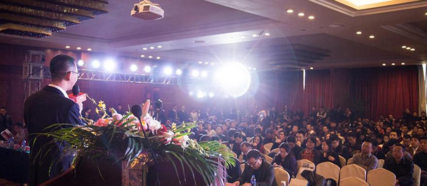 苏州会议会务策划