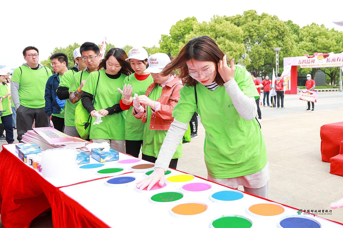 邮储银行苏州市分行第三届青年文化节启动仪式